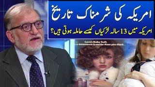 American History in Urdu / Hindi | Harf E Raaz with Orya Maqbool Jan