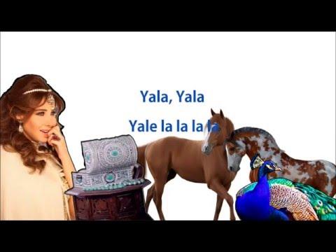 Nancy Ajram - Ma Aw'edak Ma Gheer Lyrics with English translation نانسي عجرم ما اوعدك ما اغير