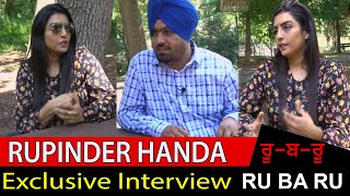 Rupinder Handa | Exclusive Interview | Channel Punjabi