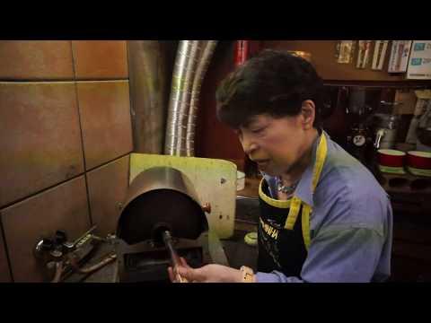 Coffee焙煎技術説明 目黒Coffee ロースター VIVACE  前田敦子焙煎士