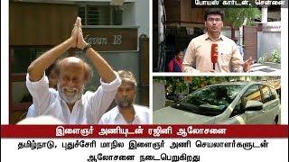 Detailed Report: Rajinikanth to meet Youth team secretaries of Makkal Mandram today in Chennai