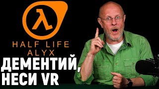 Новый Half-Life, свинство в Death Stranding, Age of Empires 4 | Опергеймер
