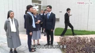林鄭月娥:正籌組新班子 (30.3.2017)