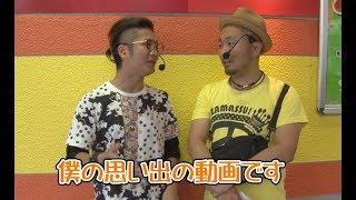 ピスタチオ田中&日直島田が乗り打ちで勝利を目指す番組。特別ルールとし...