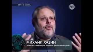 Убийственная информация Агент Сноуден