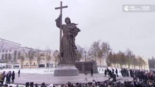 Открытие памятника князю Владимиру в Москве