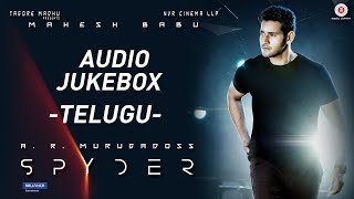 Spyder (Telugu) Full Album Audio Jukebox | Mahesh Babu | AR Murugadoss | Harris Jayaraj
