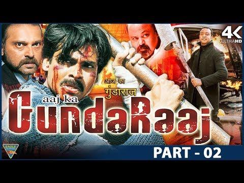 Aaj Ka Gundaraj(2005) Hindi Dubbed Movie   Part 02  Pawan Kalyan, Bramhanandam, Sunil   Eagle Movies