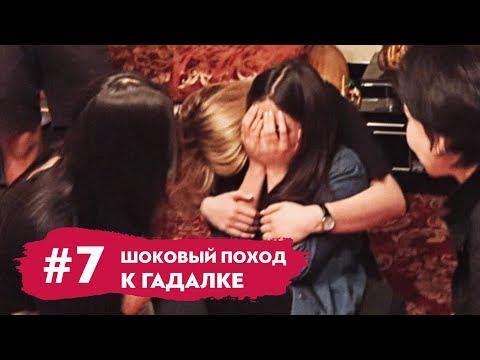 татарские знакомства алма ата