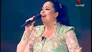 Nawal Ghachem - Ordhouni  نوال غشام - عرضوني زوز صبايا