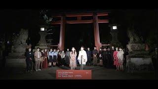 YouTube動画:「なら国際映画祭」開催 芸術の力で子どもたちを応援
