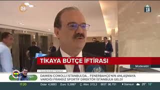 Video TİKA'dan Akşener'in bütçe iddialarına yanıt download MP3, 3GP, MP4, WEBM, AVI, FLV Juni 2018