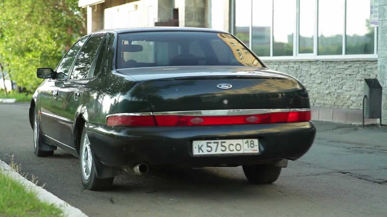 ford scorpio 1995 youtube. Black Bedroom Furniture Sets. Home Design Ideas