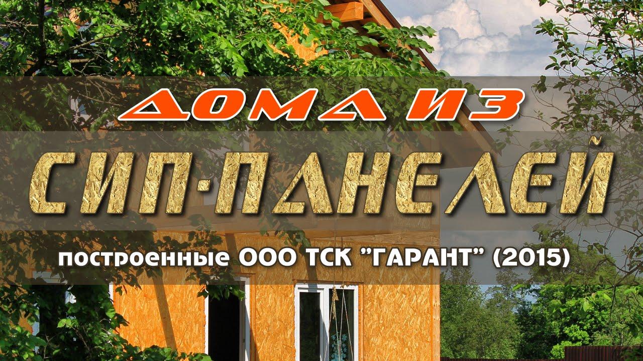 7 авг 2017. Шесть лет назад пермский предприниматель андрей портнов приобрел в собственность участок земли в микрорайоне голованово (это окраина. У дома 16 хозяев. Дешевые квартиры (двушку в этой кирпичной новостройке можно было купить за 1,5 миллиона рублей) разобрали быстро.