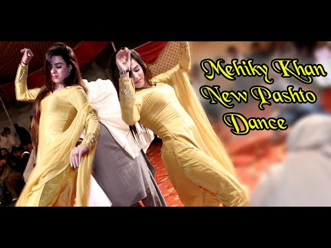 Madam Mehiky Khan | Latest Pashto Dance 2020 | Saim Studio