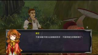星空幻想 1村 馮德斯村 主線 part8 thumbnail