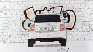 Как нарисовать машину LADA Priora (Ehedov Elnur)