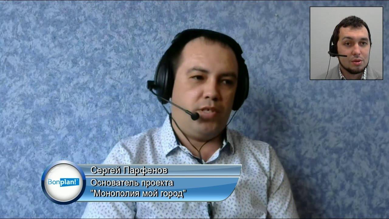 Большая Монополия Екатеринбург тел: 8 (343) 207-78-78 - YouTube
