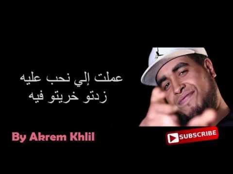 gratuit rap tunisien klay bbj