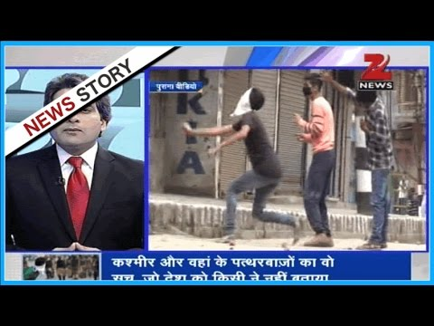 DNA: Analyzing the reality of stone pelters and separatist in Kashmir