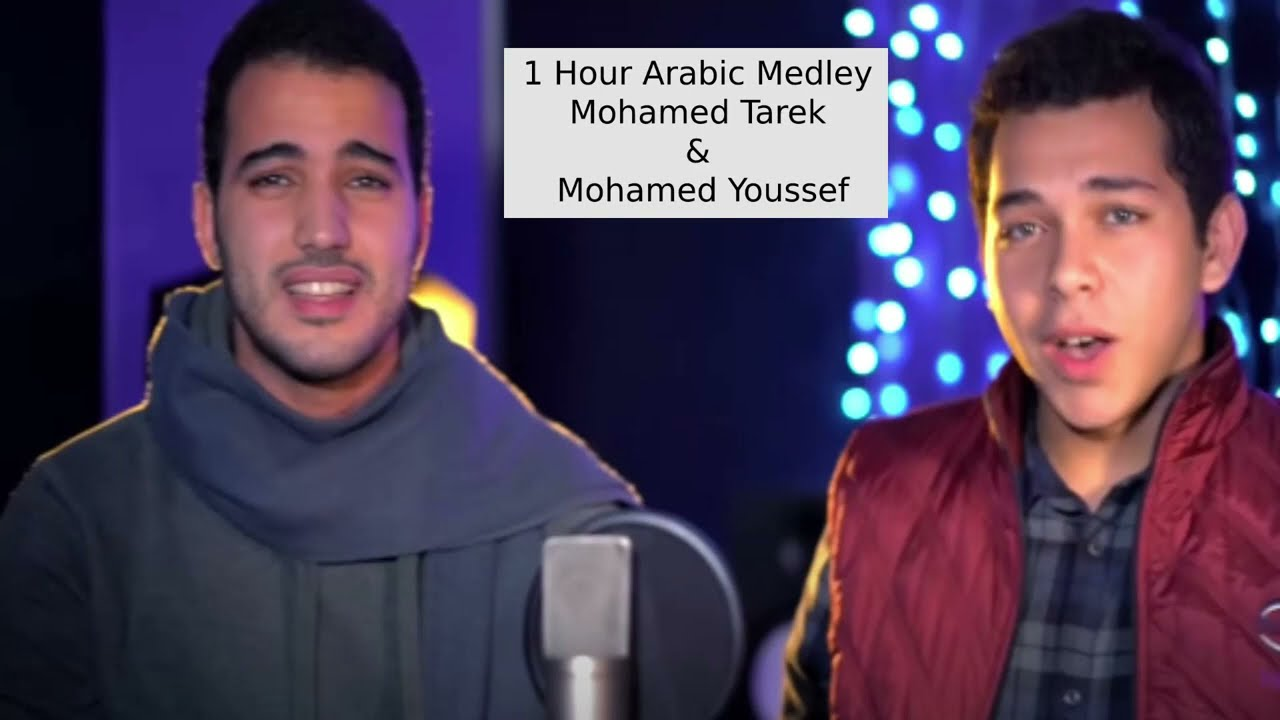 Download Maula Ya Salli Wa Sallim | Arabic Medley | 1 Hour | Mohamed Tarek & Mohamed Youssef |