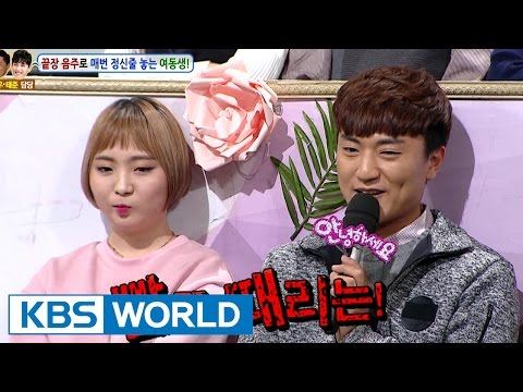 This girl loses her mind when she gets drunk [Hello Counselor / 2016.12.19]