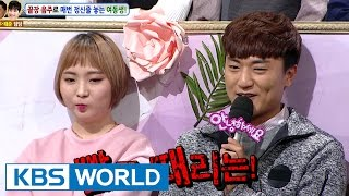 Video This girl loses her mind when she gets drunk [Hello Counselor / 2016.12.19] download MP3, 3GP, MP4, WEBM, AVI, FLV November 2017