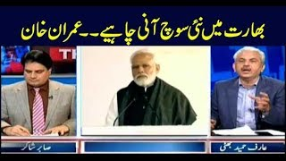 The Reporters | Sabir Shakir | ARYNews | 19 February 2019