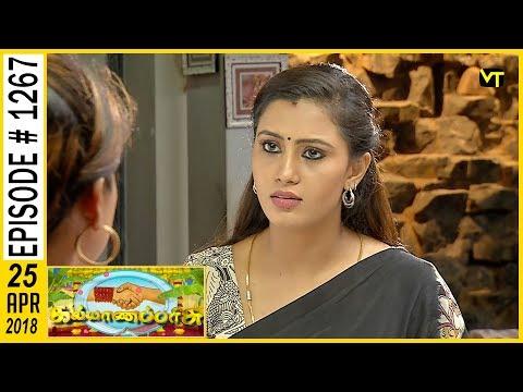 Kalyanaparisu - கல்யாணபரிசு - Tamil Serial | Sun TV | Episode 1269 | 25/04/2018