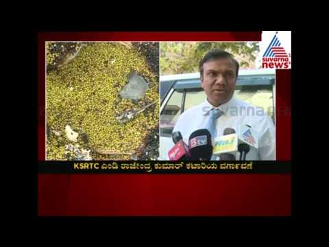 Government Bus Fire Incident KSRTC MD Transfer