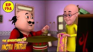 Motu Patlu | Magician | Best Cartoon For Kids