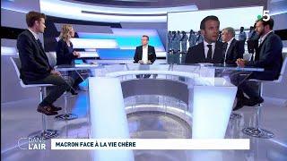 Macron face à la vie chère #cdanslair 23.10.2019