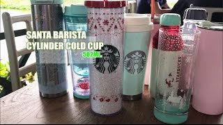 Santa Starbucks Collections 2016