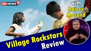 Village Rockstars Review's With Rajeev Masand | CNN News18