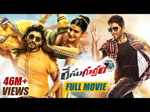 Race Gurram Telugu Prime Movie | Allu...