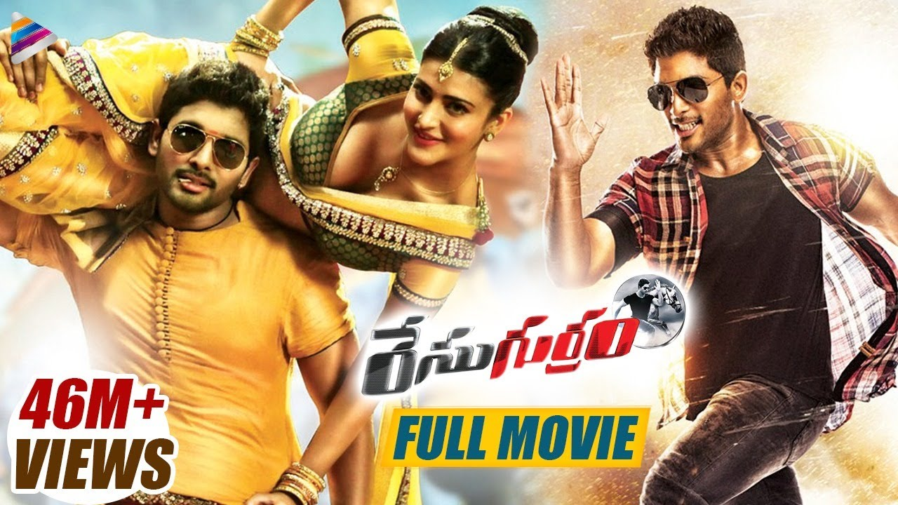 Race Gurram Full Movie in Telugu | Allu Arjun | Shruti Haasan | Blockbuster South Movies