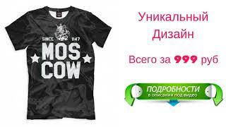 футболки звездные войны москва