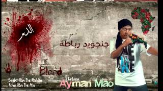 Video ayman mao blood download MP3, 3GP, MP4, WEBM, AVI, FLV Juli 2018