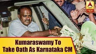 Kumaraswamy To Take Oath As Karnataka CM TODAY | ABP News