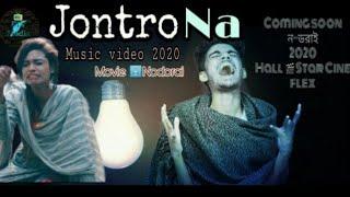 Gambar cover Jontrona | Nodorai | Mohon Sharif | Bangla Movie Song 2019 (Official Music video)