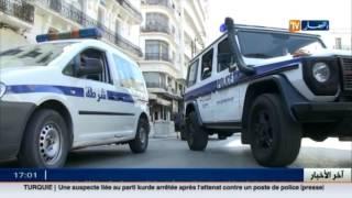 أمن العاصمة يوقف 149 شخص بتهمة حيازة المخدرات خلال الأسبوع الأول من أكتوبر