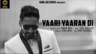Yaari Yarran Di (Samar Mavi) Mp3 Song Download