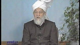 Urdu Tarjamatul Quran Class #217, Al-Sajdah 28-31, Al-Ahzab 1-11