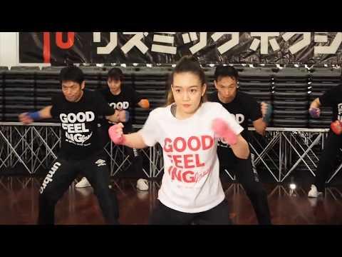 リズミックボクシング金沢店テレビCM再スタート