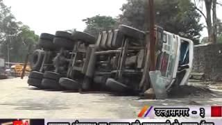 Knews Ulhasnagar :ACCIDENT DUE TO DRIVERS IRRESPONSIBLITY