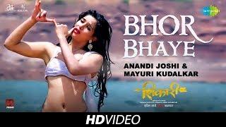 Bhor Bhaye | Shikari | Anandi Joshi | Mayuri Kudalkar | Neha Khan, Suvrat Joshi | HD Video