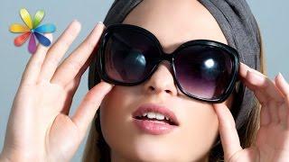Солнцезащитные очки-2016: тренды этого сезона – Все буде добре. Выпуск 795 от 20.04.16(, 2016-04-20T15:30:51.000Z)
