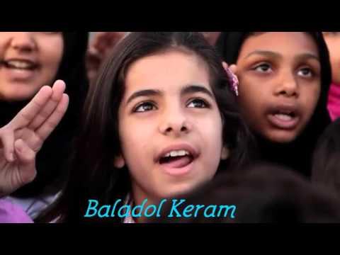 Bahrain National Anthem with Lyrics 2016 (Full HD) - ٢٠١٦ النشيد الوطني مملكة البحرين