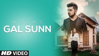 New Punjabi Songs 2018 | Gal Sun (Full Official Song) Noor | Arjit | Latest Punjabi Songs 2018