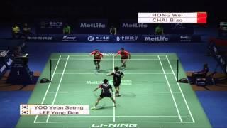 2014 國際羽毛球超級系列賽 中國公開賽 決賽 男雙